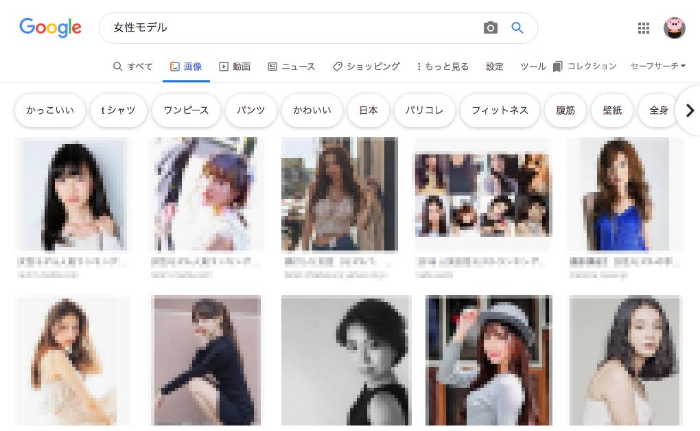 「女性モデル」の検索結果